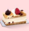 attachment-https://cofetariaandreea.ro/wp-content/uploads/2020/07/Prajitura-Cheesecake-100x107.jpg