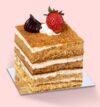 attachment-https://cofetariaandreea.ro/wp-content/uploads/2020/07/Prajitura-Honeycake-100x107.jpg